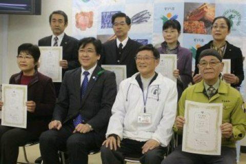 上級合格15人に認定証を授与 平戸検定 [長崎県]