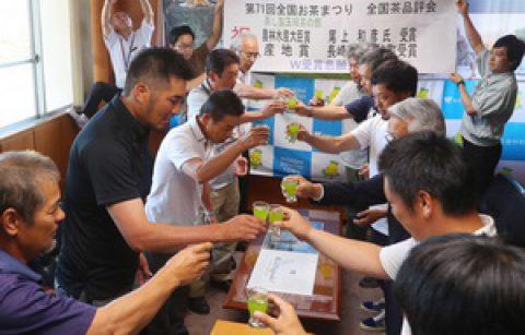 長崎県産そのぎ茶が日本一に!